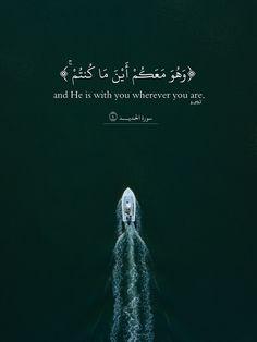 Beautiful Quran Quotes, Quran Quotes Inspirational, Short Quotes Love, Arabic Love Quotes, Muslim Quotes, Religious Quotes, Hindi Quotes, Islam Hadith, Islam Quran