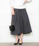 お気に入りアイテム - ZOZOTOWN Midi Skirt, Skirts, Fashion, Moda, Fashion Styles, Midi Skirts, Skirt, Fasion