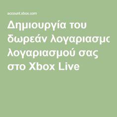 Δημιουργία του δωρεάν λογαριασμού σας στο Xbox Live