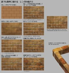Диалоги Concept Art Tutorial, Digital Art Tutorial, Digital Painting Tutorials, Art Tutorials, Drawing Lessons, Drawing Tips, Environment Painting, Hand Painted Textures, Coloring Tutorial