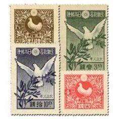 1894~1945年に発行された日本の記念切手を販売しています。