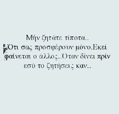 Words Quotes, Life Quotes, Sayings, Live Love, Love You, Favorite Quotes, Best Quotes, Big Words, Greek Quotes