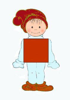 Звуковички My Job, Worksheets, Diy And Crafts, Family Guy, Shapes, Teaching, Education, Children, Fictional Characters
