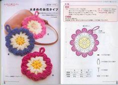 Hippie Crochet, Crochet Diy, Bead Crochet Rope, Crochet Home, Crochet Doilies, Crochet Flowers, Crochet Motif Patterns, Crochet Diagram, Crochet Chart