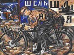 Ciclista (1913) – quadro cubo-futurista de Natalia Goncharova