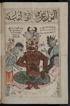 Posted By Paranormal Stories A collection of photos from the Book of Wonders, The Book was published late 14th Century. The Kitab al-Bulhan, or Book of Wonders, is an Arabic manuscript dating mainly from the late 14th century A.D. and probably bound...