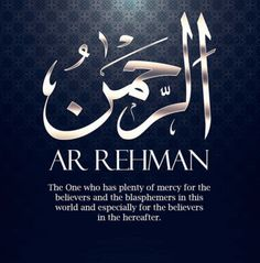 Names Of Allah And Meanings gif by Faysal_Bashir Allah God, Allah Islam, Islam Muslim, Islam Quran, Islam Beliefs, Islam Religion, Islamic Quotes, Muslim Quotes, Religious Quotes