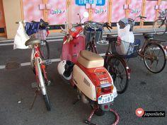 Erste Amtshandlung in Japan – ich kaufe ein Fahrrad