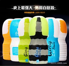 $8.49 (Buy here: https://alitems.com/g/1e8d114494ebda23ff8b16525dc3e8/?i=5&ulp=https%3A%2F%2Fwww.aliexpress.com%2Fitem%2FManufacturers-wholesale-for-colorful-plane-straight-cup-male-of-reverse-mould-male-sexual-health-adults%2F32619334327.html ) Manufacturers Wholesale for Colorful Plane Straight Cup Male of Reverse Mould Male Sexual Health Adults for just $8.49