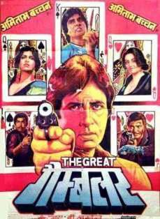 old school movie download in hindi
