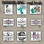 MONOGRAMS vinyl decals | 19-27 | names | initials | water bottle decal