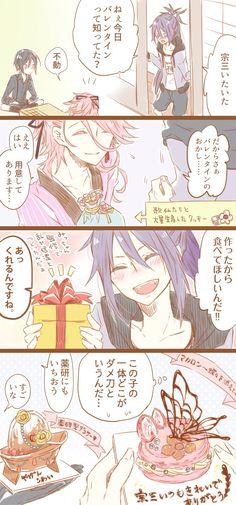 Manhwa Manga, Funny Laugh, Touken Ranbu, Akita, Happy Mothers Day, Cute Boys, Fan Art, Comics, Twitter