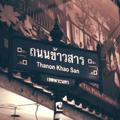 #thailand_allshots #beautiful_bangkok #igth