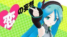 "[Super Cute! Hatsune Miku] Viva Happy ""ビバハピ"" [Official MV] (+playlist)"