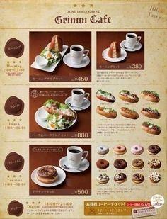 4ecbbd3676840.jpg (358×470) Menu Design, Food Design, Menu Book, Food Menu, Japanese Food, Graphic Art, Recipe, Food And Drink, Foods