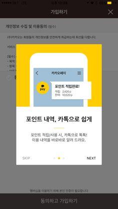 Mobile Design, App Design, Tablet Ui, Splash Screen, Mobile App Ui, Ui Design Inspiration, Ui Elements, Website Layout, Applications