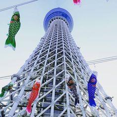 #skytree #japan #tokyo #mylegshurt