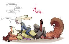 Nick/Judy by Ganym0.deviantart.com on @DeviantArt