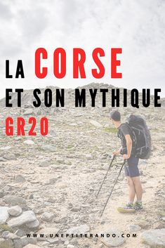 Road Trip Corse, Decathlon, Corsica, Trekking, Things To Do, Fitness Motivation, Hiking, Trips, Plein Air