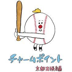 ドローイング展「チャームポイント」が帰ってきました。展示や物販のほかに肉筆缶バッジイベントもありますので、関西のみなさま、京都は藤井大丸へあそびにきてね〜。I'll exhibit at Kyoto, Japan. Drawings, goods, event, and more. Please come!(Illustration by Ken Koyama)—-チャームポイント 京都出張編(FBページ)11月3日(火・祝)~13日(金)京都 藤井大丸 3F ポップアップスペース雑誌やWEBなど、さまざまな媒体で活躍されている7人の作家によるドローイングイベント「チャームポイント」。東京渋谷での開催に引き続き、第2弾を藤井大丸にて開催決定!!11月3日(火・祝)は、作家が肉筆の絵を缶バッジにするイベントを行います。会期中は、限定のオリジナル缶バッジをはじめ、グッズも販売します。参加作家アボット奥谷/岡藤真依/conix/小山健/死後くん/JUN OSON/白根ゆたんぽ※死後くんは、3日(火・祝)の来場はありません。イラスト:小山健—-D...