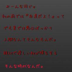同じでしょ笑の画像 プリ画像 Album, Illustration, Movie Posters, Japanese Language, Languages, Film Poster, Illustrations, Film Posters