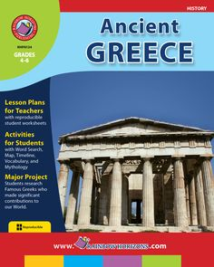Fun facts of greece funfacts greece greekfacts history in this fascinating study students will learn different aspects of ancient greek culture by gaining fandeluxe Gallery