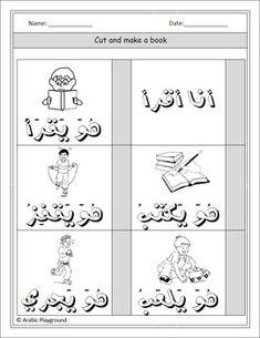 283 best arabic verbs images in 2019 arabic verbs arabian nights arabic language. Black Bedroom Furniture Sets. Home Design Ideas