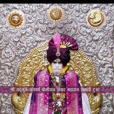 "सदगुरु शंकर महाराज (@sadguru_shankar_maharaj) on Instagram: ""*!! श्री स्वामी समर्थ !!* उपमे द्यावा जरी मेरु | तरी तो जड पाषाण कठोरु | तैसा नव्हे कीं सद्गुरु…"" Mahavatar Babaji, Swami Samarth, Indian Gods, Lord Shiva, Captain Hat, Faith, Hemp, Loyalty, Shiva"