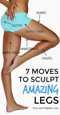 7 of the best exercises to sculpt and tone your legs at home - no equipment required! From Tone-and-Tighten.com Losing Weight Tips, Ways To Lose Weight, Weight Gain, Reduce Weight, Easy Workouts, At Home Workouts, Circuit Workouts, Cardio Workouts, Outer Thighs