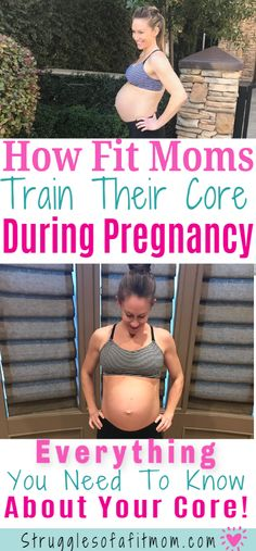 Prenatal Core Exercises to Help Prevent Pregnancy Pooch - Struggles of a Fit Mom - So you want to train your core during pregnancy but aren't quite sure where to start? This guide - Third Pregnancy, Happy Pregnancy, Pregnancy Quotes, Pregnancy Health, Pregnancy Tips, Pregnancy Belly, Pregnancy Questions, Symptoms Pregnancy, Pregnancy Books