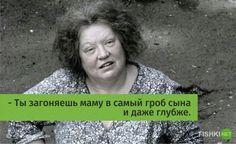 """Лучшее из """"Ликвидации"""")"""
