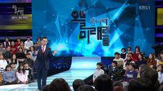 2016 통일을 말하다 - 한국사 전문가 설민석