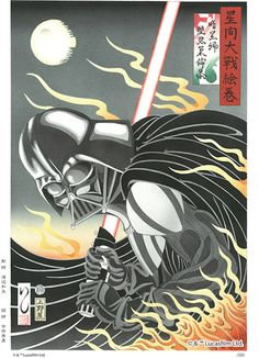 Japanese artist Masumi Ishikawa has overseen the creation of a trio of officially licensed Star Wars prints in the classic ukiyo-e style. The prints feature Darth Vader, the Battle of Hoth, and Queen Star Wars Poster, Star Wars Art, Star Wars Prints, Traditional Japanese Art, Japanese Style, Star Images, Art Japonais, Ishikawa, Japanese Prints