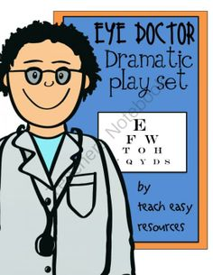 """Ege Doctor Dramatic Play Set from Teach Easy Resources on TeachersNotebook.com -  (20 pages)  - Everything you need to set up an eye doctor's office right in your classroom.  3 different eye charts, doctor's checklist, store signs, glasses store labels, glasses templates, re-usable """"stickers,"""" and eye chart worksheets."""