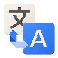 Android'de Google'ın en iyi iki uygulaması güncellendi. Drive ve Translate'te önemli gelişmeler var... Android Güncelleme: Google Drive Ve Google Translate | Teknoloji Blog'u