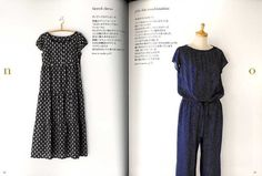 Dressmaking at Home by Machiko Kayaki Japanese by pomadour24