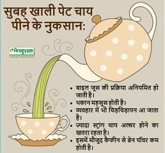 Arogyam's Ayurvedic clinic offers natural treatment for allergies by allergy specialist Doctor's. Good Health Tips, Natural Health Tips, Health And Fitness Tips, Health And Beauty Tips, Health Facts, Health Diet, Health And Nutrition, Health And Wellness, Home Health Remedies