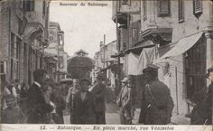 40 Thessaloniki, Macedonia, Nymph, Old Photos, Greece, Beautiful Places, The Past, Painting, Nymphs