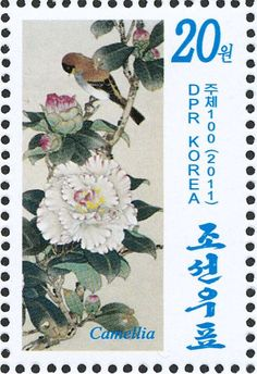 Chinese Grosbeak stamps - mainly images - gallery format