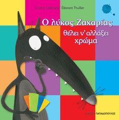 Δες εδώ αναλυτικά! Books, Livres, Children, Libros, Book, Book Illustrations, Libri