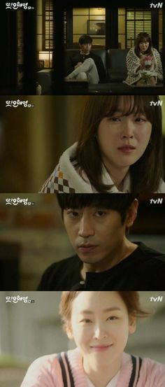 Added episode 3 captures for the Korean drama 'Oh Hae-Young Again'.