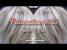 Coloration #33 Шатуш - YouTube