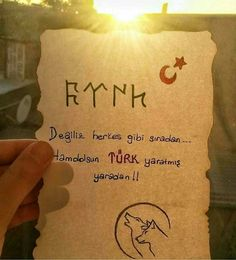Türk Turkish Army, Allah Love, War Photography, Mans World, Islamic Quotes, Ramadan, History, Wallpaper, Instagram
