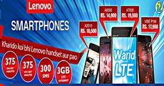 Warid Telecom, an Abu Dhabi-based cellular operator of Pakistan, and Lenovo, a Chinese multinational smartphone manufacturer, have joined hands together to bring affordable smartphones for Read More