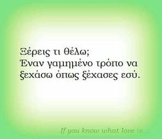 Of My Life, Life Is Good, What Is Love, Love You, Phone Messages, Sad Love Quotes, Meaning Of Life, Greek Quotes, My Memory