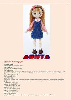 Crochet ideas that you'll love Crochet Dolls Free Patterns, Crochet Doll Pattern, Amigurumi Patterns, Doll Patterns, Crochet Toys, Crochet Baby, Doll Tutorial, Amigurumi Doll, Stuffed Toys Patterns