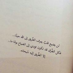 عربي | arabic