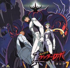 Getter Robo - The Last Day Laser Disc vol.7 (Go, Kei, Gai & Shin Dragon)