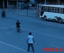 Lol tragic accident | Funny Pictures, Quotes, Pics, Photos, Images