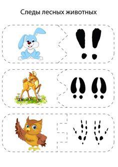 Паззлы, разрезанные картинки – 21 photos | VK Kindergarten Projects, Sensory Activities Toddlers, Forest Animals, English Lessons, Reggio, Preschool Crafts, Baby Care, American Indians, Montessori